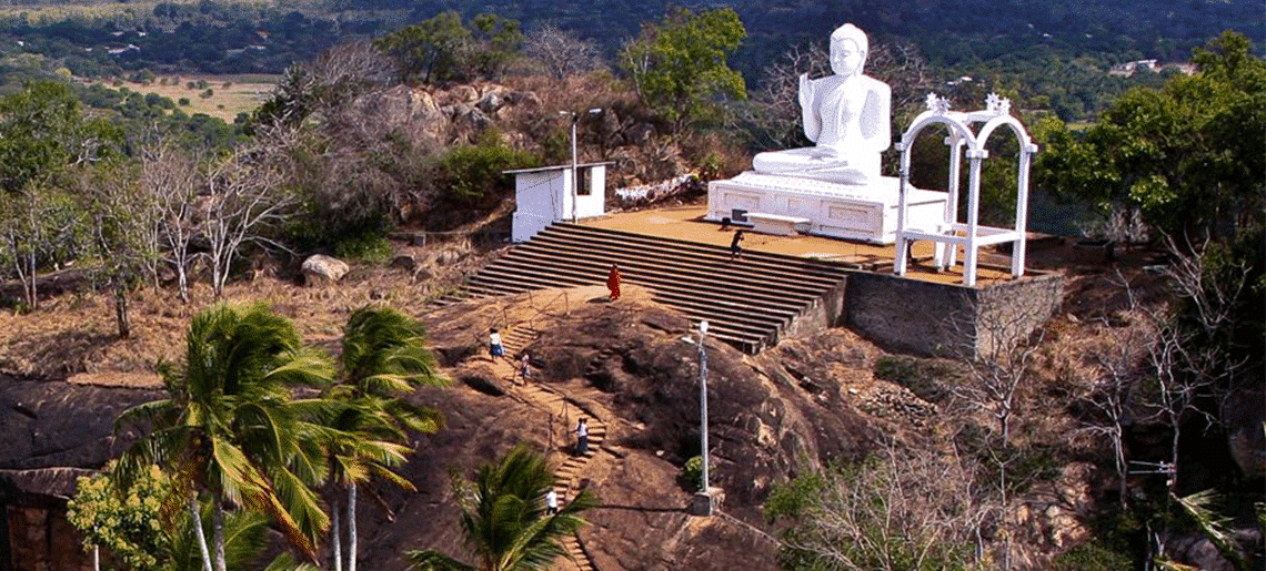 Anuradhapura – Mihintale