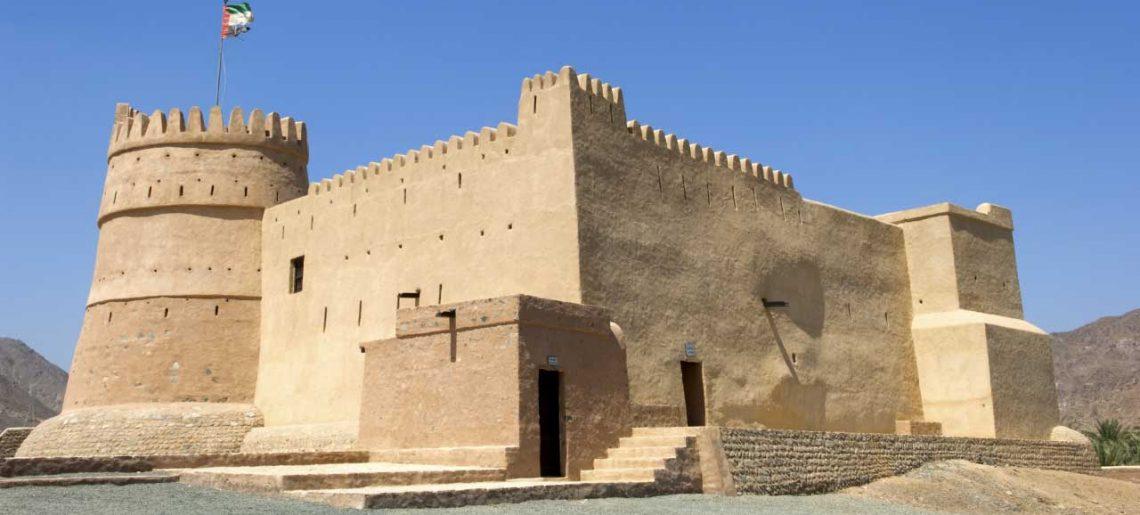 Tour de Fujairah – Día Completo