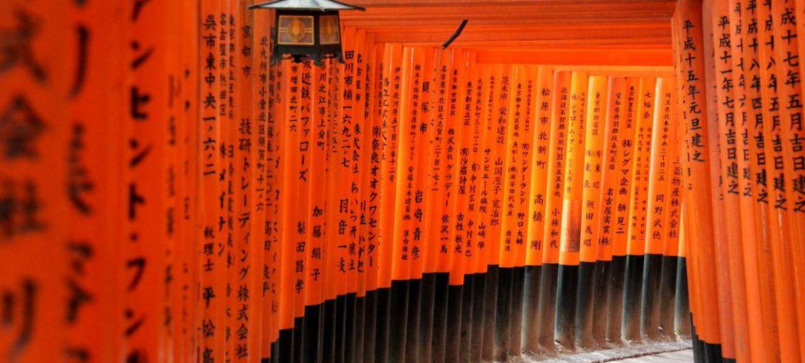 Kyoto 2 (Excursión a Nara)