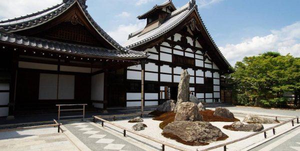 Foto del exterior del Templo Tenryū-ji