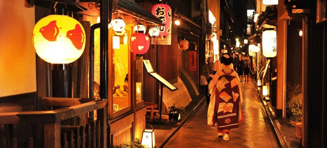 Atami-Kyoto