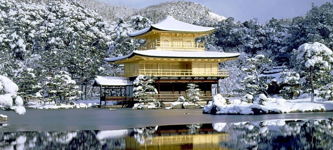Kyoto Tour – Golden Pavilion